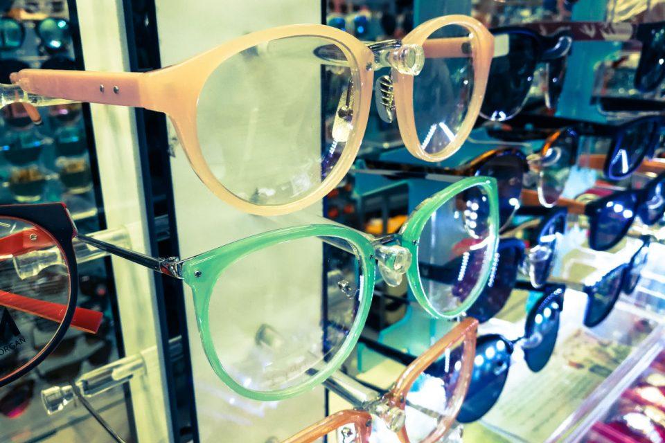 Jeftine naočale za vid, jeftine naočale, dioptrijske naočale jeftine