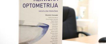 """Predstavljena knjiga """"Klinička optometrija"""""""