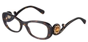 Prada naočale VPR 10Q