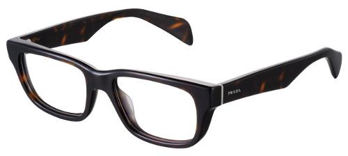 Prada dioptrijske naočale 2014