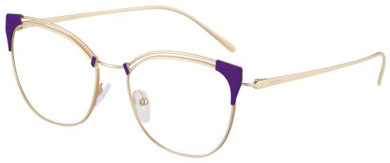 Prada dioptrijske naočale 2018